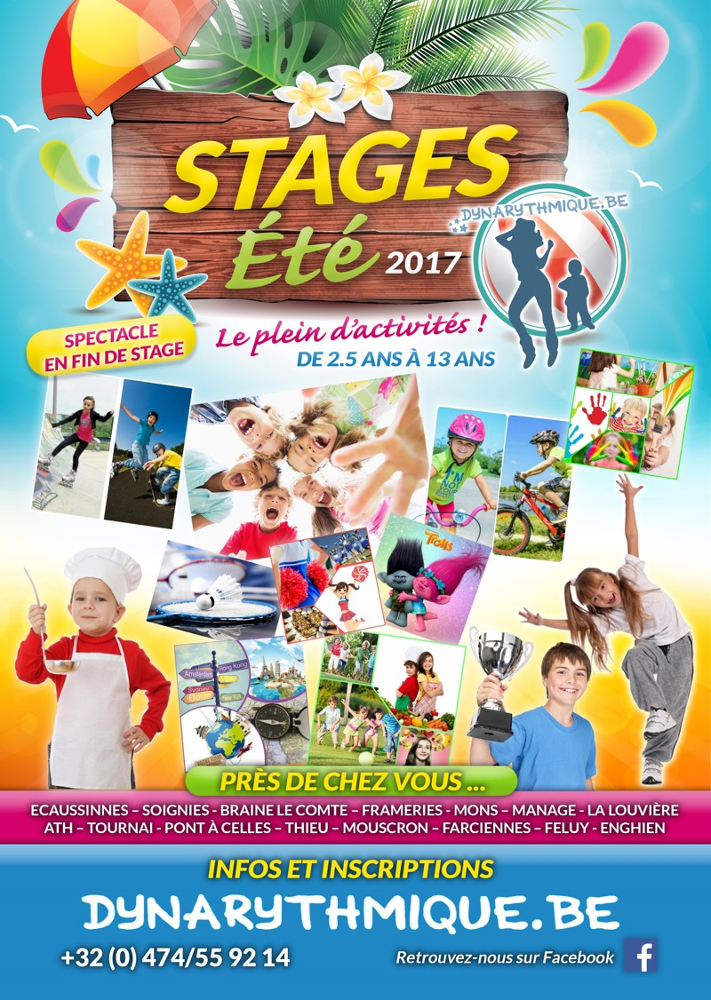 stage2017 1
